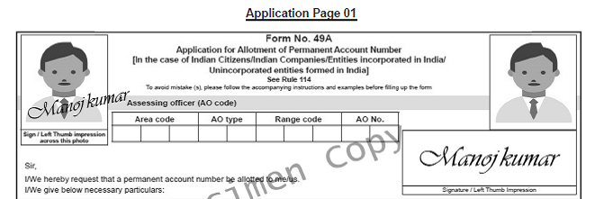 Apply Pan Card Online - New, Duplicate, Correction Pan Card Quick & Easy